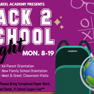 It's Back 2 School Night on Monday, August 19th!