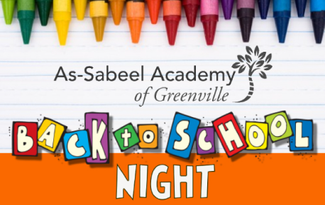 Don't Miss Back to School Night on Tuesday, August 14th!