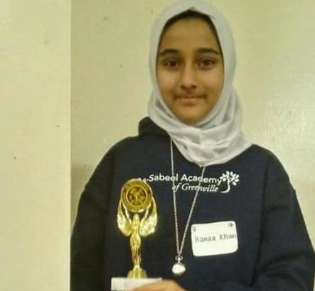 7th Grader, Hanaa Khan, Places 2nd at State Spelling Bee!