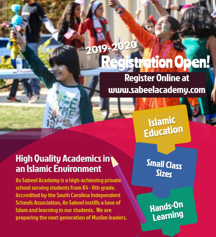 Registration Open for 2019-2020!