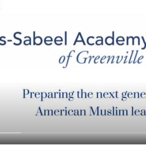 Preparing the Next Generation of American Muslim Leaders